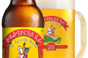 https://ethiopianbeer.co.uk/wp-content/uploads/2018/08/stgeorgebeer-e1533544793460-300x200.png